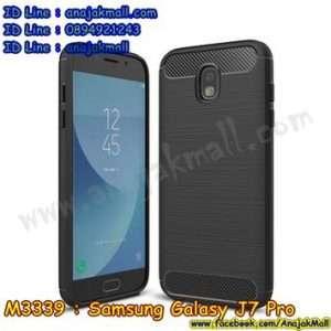 M3339-01 เคสยางกันกระแทก Samsung Galaxy J7 Pro สีดำ