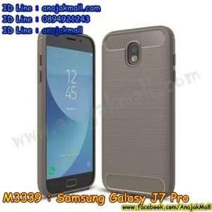 M3339-02 เคสยางกันกระแทก Samsung Galaxy J7 Pro สีเทา