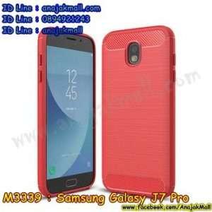 M3339-04 เคสยางกันกระแทก Samsung Galaxy J7 Pro สีแดง