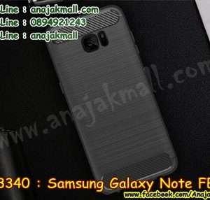 M3340-01 เคสยางกันกระแทก Samsung Note FE สีดำ