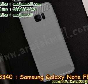 M3340-02 เคสยางกันกระแทก Samsung Note FE สีเทา