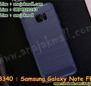 M3340-03 เคสยางกันกระแทก Samsung Note FE สีน้ำเงิน