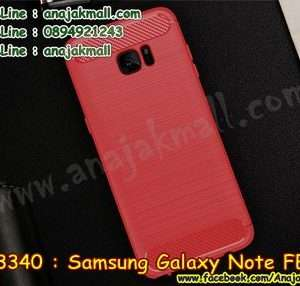 M3340-04 เคสยางกันกระแทก Samsung Note FE สีแดง