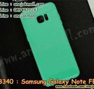 M3340-05 เคสยางกันกระแทก Samsung Note FE สีเขียว