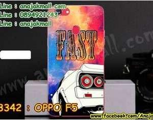 M3342-09 เคสแข็ง OPPO F5 ลาย Fast 01