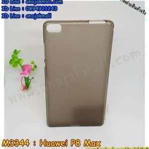 M3344-01 เคสยาง Huawei P8 Max สีเทา