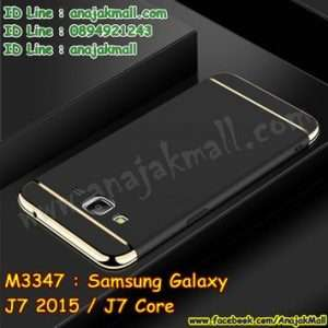 M3347-05 เคสประกบหัวท้าย Samsung Galaxy J7/J7 Core สีดำ