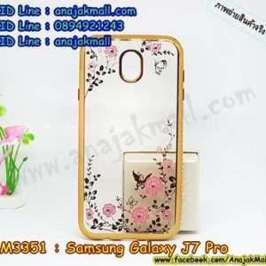 M3351-01 เคสยางขอบเพชร Samsung Galaxy J7 Pro ลายดอกไม้ ขอบทอง