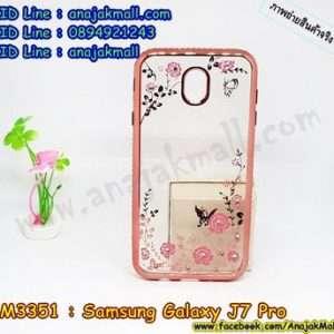 M3351-02 เคสยางขอบเพชร Samsung Galaxy J7 Pro ลายดอกไม้ ขอบชมพู