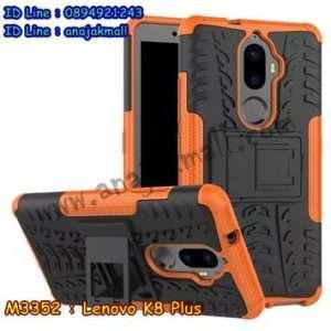 M3352-03 เคสทูโทน Lenovo K8 Plus สีส้ม