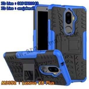 M3352-07 เคสทูโทน Lenovo K8 Plus สีน้ำเงิน