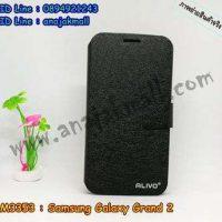 M3353-02 เคสหนังฝาพับ Samsung Galaxy Grand 2 สีดำ