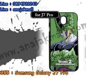 M3355-02/MX เคสแข็งดำ Samsung Galaxy J7 Pro ลาย Dragonball 12