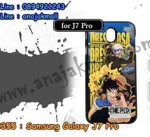 M3355-03/MX เคสแข็งดำ Samsung Galaxy J7 Pro ลาย Onepiece 26