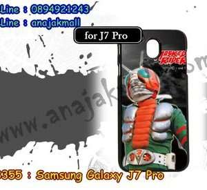 M3355-04/MX เคสแข็งดำ Samsung Galaxy J7 Pro ลาย Masked Rider 40
