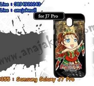 M3355-05/MX เคสแข็งดำ Samsung Galaxy J7 Pro ลาย Phantom 10