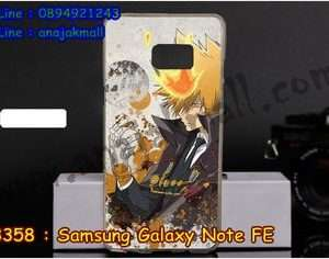 M3358-02 เคสยาง Samsung Note FE ลาย Reborn III