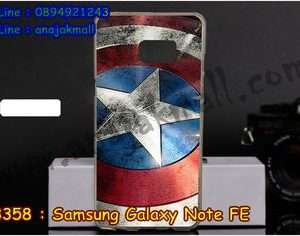 M3358-03 เคสยาง Samsung Note FE ลาย CapStar