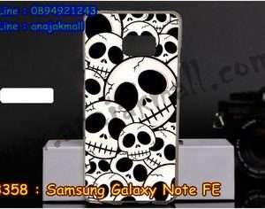 M3358-05 เคสยาง Samsung Note FE ลาย Skull II
