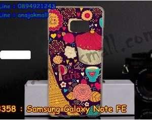 M3358-06 เคสยาง Samsung Note FE ลาย Paris XI