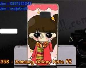M3358-07 เคสยาง Samsung Note FE ลายฟินฟิน