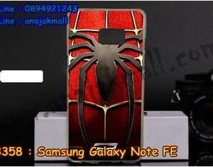 M3358-08 เคสยาง Samsung Note FE ลาย Spider