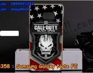 M3358-09 เคสยาง Samsung Note FE ลาย Black OPS