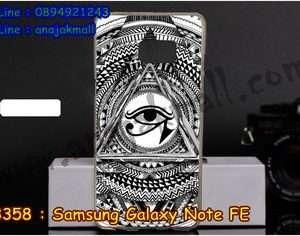 M3358-10 เคสยาง Samsung Note FE ลาย Black Eye