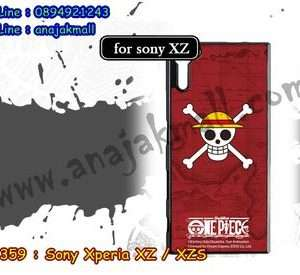 M3359-01/MX เคสแข็งสีดำ Sony Xperia XZ/Xperia XZS ลาย Onepiece20