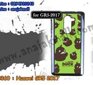 M3360-02/MX เคสแข็งสีดำ Huawei GR5 2017 ลาย Duck15