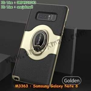 M3363-01 เคสกันกระแทก iPAKY แหวนแม่เหล็ก Samsung Galaxy Note8 สีทอง