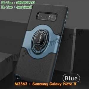 M3363-02 เคสกันกระแทก iPAKY แหวนแม่เหล็ก Samsung Galaxy Note8 สีน้ำเงิน