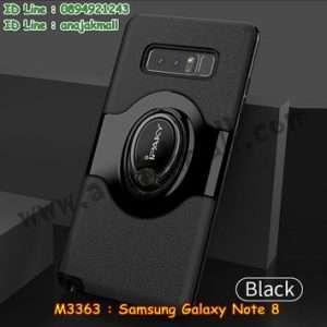 M3363-04 เคสกันกระแทก iPAKY แหวนแม่เหล็ก Samsung Galaxy Note8 สีดำ
