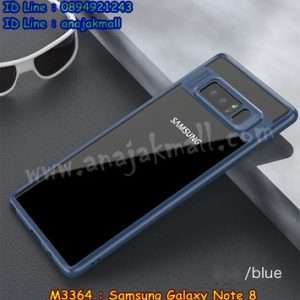 M3364-02 เคส iPAKY ขอบยาง Samsung Galaxy Note8 สีน้ำเงิน