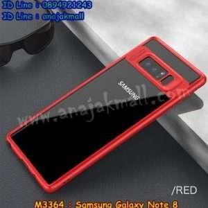 M3364-03 เคส iPAKY ขอบยาง Samsung Galaxy Note8 สีแดง