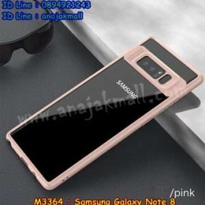 M3364-04 เคส iPAKY ขอบยาง Samsung Galaxy Note8 สีชมพู