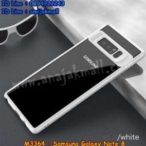 M3364-05 เคส iPAKY ขอบยาง Samsung Galaxy Note8 สีขาว