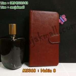 M3368-03 เคสฝาพับไดอารี่ Nokia 8 สีน้ำตาล
