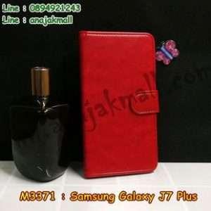 M3371-01 เคสฝาพับไดอารี่ Samsung Galaxy J7 Plus สีแดงเข้ม