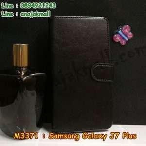 M3371-02 เคสฝาพับไดอารี่ Samsung Galaxy J7 Plus สีดำ