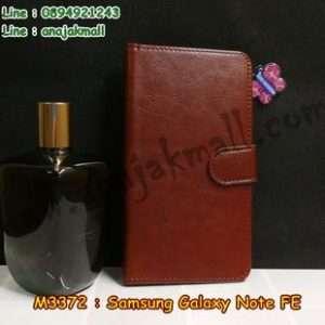 M3372-03 เคสฝาพับไดอารี่ Samsung Note FE สีน้ำตาล