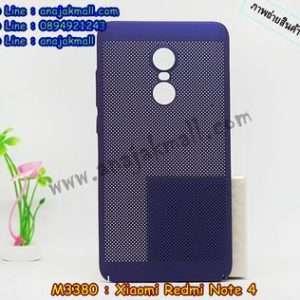 M3380-01 เคส PC ระบายความร้อน Xiaomi Redmi Note 4 สีน้ำเงิน