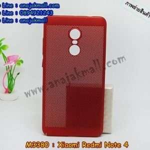 M3380-02 เคส PC ระบายความร้อน Xiaomi Redmi Note 4 สีแดง