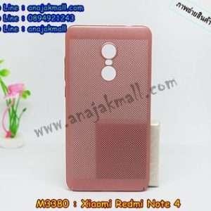 M3380-04 เคส PC ระบายความร้อน Xiaomi Redmi Note 4 สีทองชมพู
