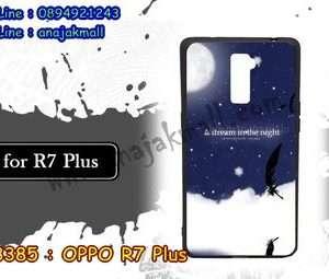 M3385-02 เคสยาง OPPO R7 Plus ลาย Dream Night