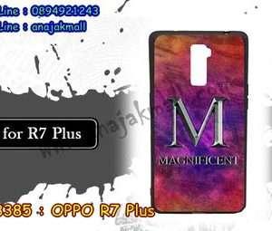 M3385-03 เคสยาง OPPO R7 Plus ลาย Magnificent
