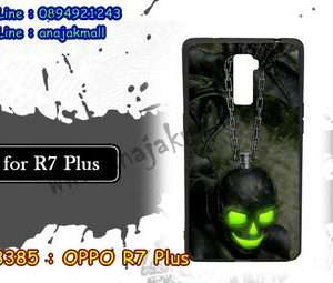M3385-04 เคสยาง OPPO R7 Plus ลาย Black Skull 02