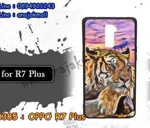 M3385-07 เคสยาง OPPO R7 Plus ลาย Tiger X01