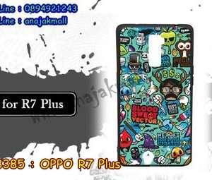 M3385-08 เคสยาง OPPO R7 Plus ลาย Blood Vector