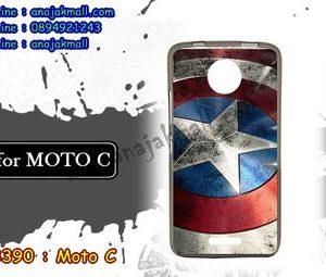 M3390-02 เคสยาง Moto C ลาย CapStar